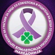 epilepsija makedonija